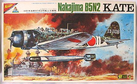 Nichimo 48 Kate