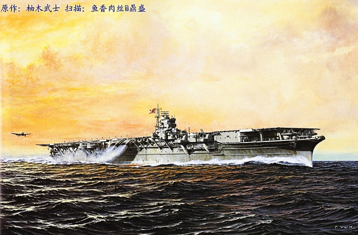 artwork-showing-the-shokaku-1944-by-takeshi-yuki-in-color-paintings-of-japanese-warships-0a